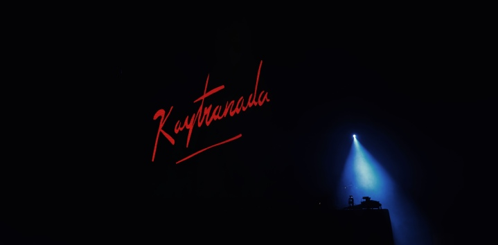 Kaytranada, Troxy - 13th May 2016